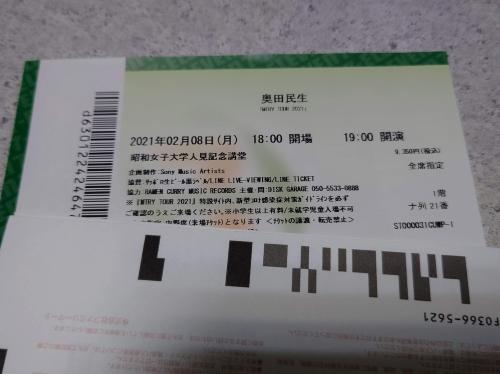ハジメ アンチスレ 現行 渋谷